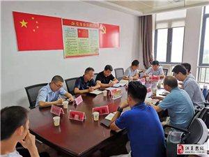 江夏区工商联:聚焦构建亲清新型政商关系