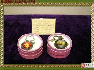 第二届张家川县文创产品大赛作品展示之六