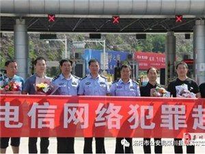 历时2个多月,数千公里,栾川警方赴多地抓获电信诈骗人员22人