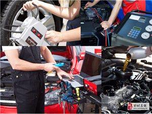汽车发动机维修保养小常识