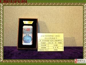 第二届张家川县文创产品大赛作品展示之七