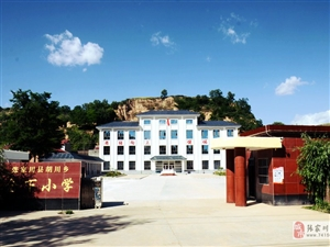 【航拍张家川】胡川镇仓下小学,你咋就这么美?