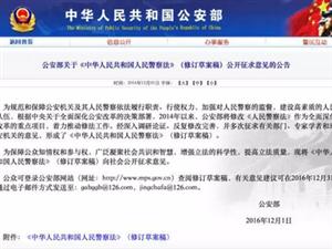 7月6日人民警察日,英烈助困(山西)工委会向人民警察致敬!