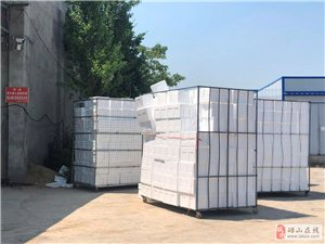专业生产蔬果家电泡沫包装箱