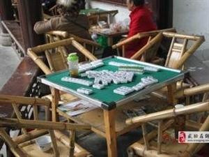 【绿野书院】散文 | 院子里的麻将桌(文/梁秀娥)