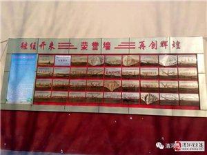 清河县油坊初级中学2019年初一招生工作方案