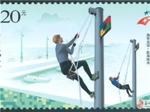 邮政定于7月10日发行《第七届世界军人运动会》纪念邮票1套4枚