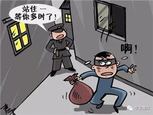 近日!潢川谈店连续发生3起盗窃案件,均系一人所为....