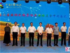 第二�媒z�I之路嘉峪�P���H美食�于7月7日盛大�_幕,向所有小伙伴�l出邀�