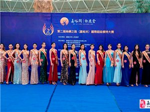 第二届丝绸之路嘉峪关国际美食节于7月7日盛大开幕,向所有小伙伴发出邀请