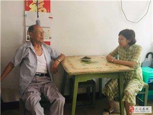 """王娟:""""闲不住""""的社区书记"""