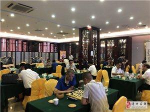 2019年全国围棋锦标赛(团体)海南代表队赛况总结会在海口召开