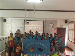 漯河志愿者同志