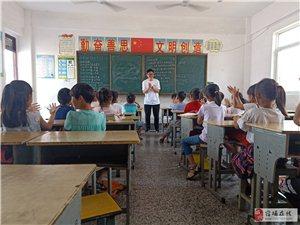 乐趣无限,状况频出――南师大健康中国公益协会沟西分队特色课程正式开课