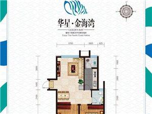 荣成华星金海湾售楼处电话:0631-5374333