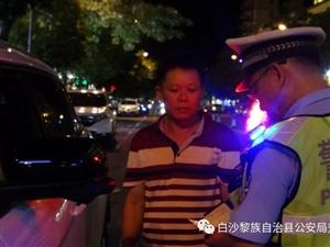 胆真大!白沙一男子酒后无证驾驶无牌车还敢上路 被拘!
