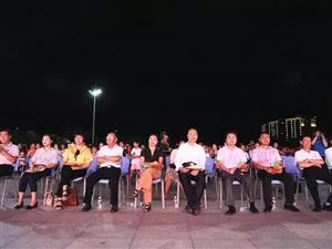 白沙举行庆祝建国70周年暨白县乡村学校少年宫成果展演活动