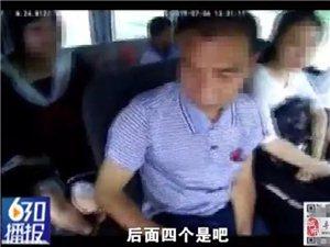 一面包车超载硬挤12人,在寻乌南桥站被查,一旦出事故后果不堪!