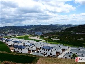 【航拍张家川】堡山新村的春天