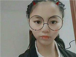 【寻人启事】刘志花