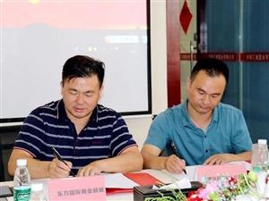 潢川南城迎来大发展,潢川县第二人民医院(郑大第五附院)正式签约进驻
