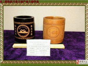 第二届张家川县文创产品大赛作品展示之十一