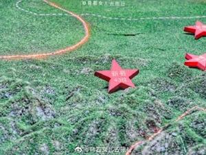 红色新县(图:微博@带着女儿去旅行)