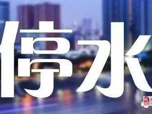 紧急:吴川市各镇(街)将停止供水,请大家相互转告并做好蓄水准备!
