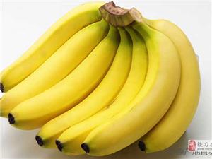 香蕉的好处 功效与作用?