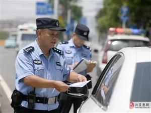 """江夏""""钢铁侠""""警察涂华从警31年经历三个岗位样样出色"""