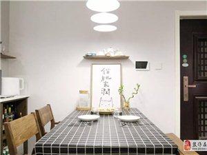 92�O北欧风格简单婚房装修效果图,可爱清新温馨自然!