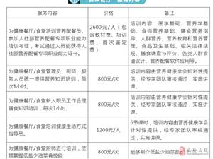 "武隆�^�I�B健康�W����印敖】挡�d""打造���"