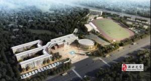 好消息!浠水南城经济开发区实验小学规划批示啦