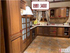 欧派高端厨房定制专家,店面升级,样柜处理,限时抢购,抢完为止