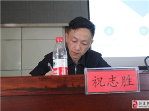 江夏区科经局召开2019年度高新技术企业申报培训会