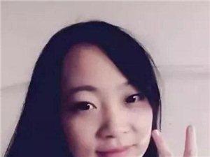 �h中最美女孩捐�I眼角膜和�z�w