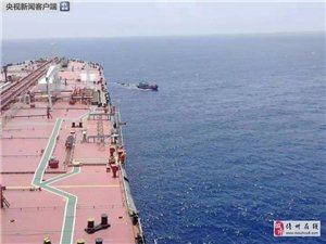 海南一渔船在南沙海域沉没32人全部获救