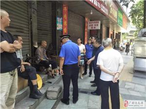�V安�^�C合�谭�局�怃Т箨� 集中治理新平街及周�街面秩序