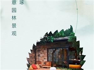 【祥诚・公园首府】诗意园林景观,精琢