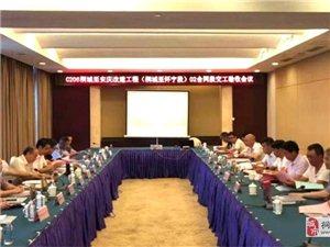 7月10日,G206桐城至安庆改建工程(桐城至怀宁段)02合同段交工