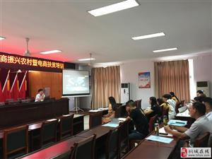 黄甲镇:科技扶贫业务培训 半年惠及400余群众
