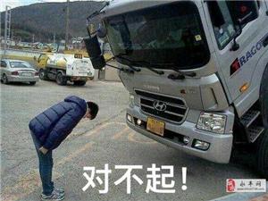跟老婆大吵架后,卡车司机的做法让人泪目
