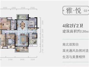 保利堂悦林语   惊喜价7200起精装首付只需8万起,3年分期