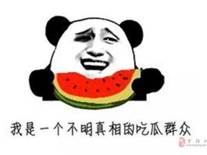 """加�L版三伏天�砹耍∧阆�g""""蒸煮""""�是""""��烤""""?"""