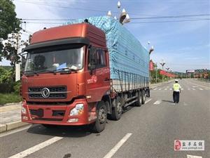 交警工业园区中队严查过往货车违法行为