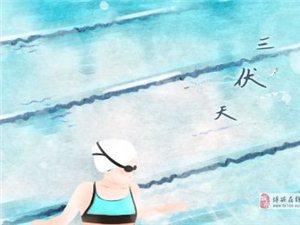 7月12日,三伏天到了,博兴人出门在外要注意,千万别中暑……