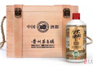 大国酱乡・正统酱乡酒,传承百年酱酒工艺