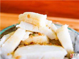 【儋州美食】有多久没吃家乡的白馍了?
