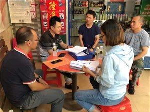 �h�l改委副主任、科工信局局�L�S��宇�M打安�、青松�l指�щ�商惠�r超市工作