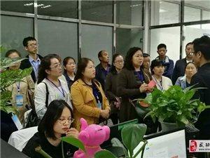 武功县城区电子商务综合服务站合伙人招募令